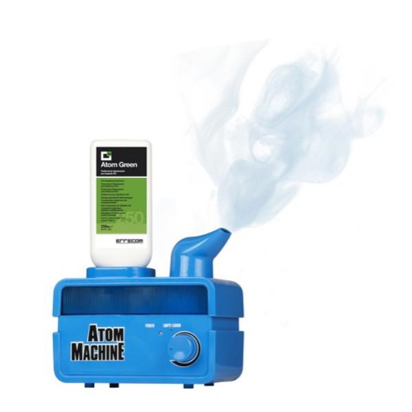 Errecom Atom Machine 220V